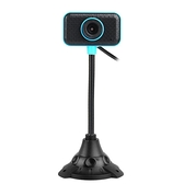 電腦攝像頭 USB電腦攝像頭帶麥克風免驅臺式機筆記本視頻會議網課攝像頭