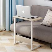 懶人桌 電腦桌簡約家用床上桌辦公桌宿舍書桌簡易筆記本桌懶人床邊電腦桌 伊蘿鞋包