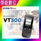 Abee 快譯通 VT300雙向翻譯口譯...