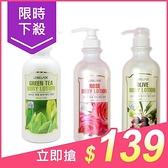 韓國 LEBELAGE 24小時保濕身體乳液 (750ml) 款式可選 【小三美日】加量版 $159