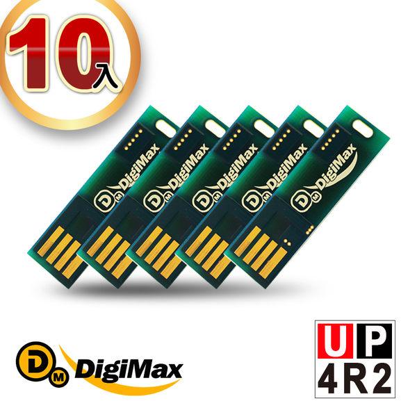 DigiMax★UP-4R2 USB照明光波驅蚊燈片《超值 10 入組》 [ 特殊黃光忌避蚊蟲 ] [ 緊急照明好幫手 ]