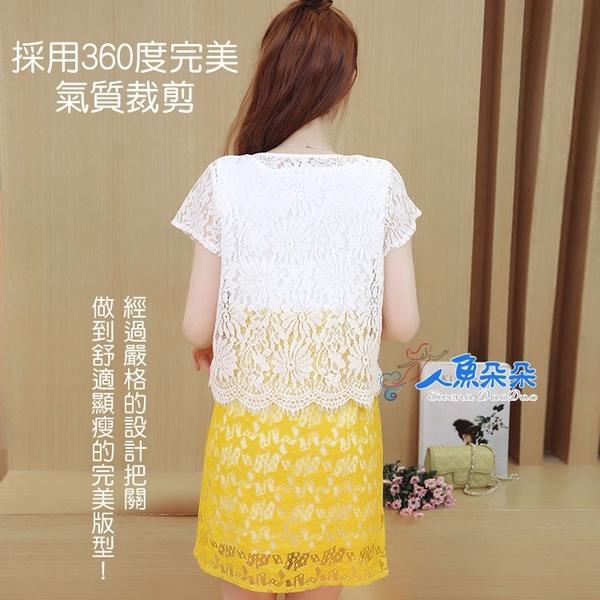 蕾絲兩件式洋裝 背心洋裝外罩短上衣 哺乳洋裝 收腰顯瘦裙 真兩件  短袖洋裝☆米荻創意精品館