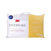 3M淨呼吸天然乳膠防蹣抗菌枕