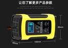 充電機 汽車電瓶充電器12v伏摩托車充電器全智能自動修復型蓄電池充電機快速出貨