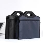 牛津布手提文件袋A4帆布商務拉鍊公文包男女士宣傳資料袋會議袋印刷LOGO 快速出貨