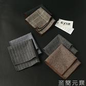 男士羊毛口袋巾簡約小方巾 時尚輕奢配飾胸巾 商務正裝英倫口袋巾 至簡元素