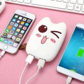 超薄行動電源充電20000mah便攜小米三星蘋果通用手機行動電源