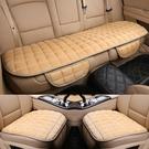 善道汽車坐墊冬季三件套單片毛絨亞麻無靠背免綁防滑座墊保暖通用