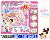 麗嬰兒童玩具館~日本專櫃-Tubelet 繽紛手環豪華組-DIY 創意飾品-手環項鍊串串樂
