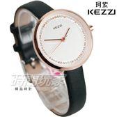KEZZI珂紫 晶鑽優雅皮革錶帶手錶 女錶 防水手錶 學生手錶 玫瑰金電鍍 KE1862綠