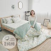 [小日常寢居]#B217#100%天然極致純棉6x6.2尺雙人加大床包+枕套三件組(不含被套)*台灣製 床單