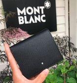 英國代購 Montblanc 萬寶龍 短夾