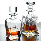 歐式紅酒醒酒樽器水晶玻璃洋酒瓶家用威士忌...