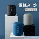 藍芽音響 音箱藍芽無線小型音響便攜式迷你低音炮大音量【七月特惠】