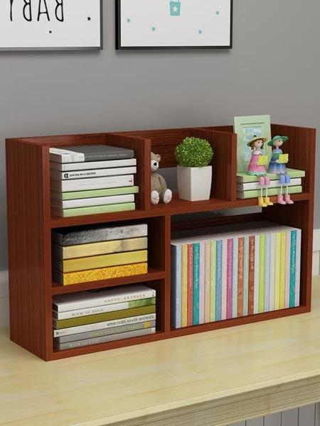 書架簡易桌面置物架收納兒童書桌上小型學生創意書櫃宿舍家用櫃子 MKS免運