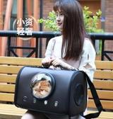 貓包太空旅行包寵物艙外出便攜貓咪狗狗外帶手提裝貓籠子貓箱背包 雙十二全館免運
