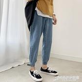 牛仔褲子男港風chic束腳褲潮牌直筒寬鬆韓版潮流網紅ins九分褲帥t 時尚芭莎