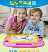 兒童畫畫板磁性寫字板寶寶嬰兒小玩具1-3歲2幼兒彩色超大號涂鴉板 WD科炫數位旗艦店