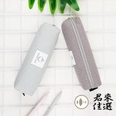 筆袋簡約條紋文具袋可愛小清新鉛筆袋帆布筆盒【君來佳選】