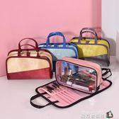 便攜化妝包大容量手拿收納包韓國簡約防水旅行洗漱包手提化妝品包 魔方數碼館