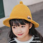 兒童帽子秋冬2-5-8歲女童男童小孩盆帽韓版潮春秋尖尖寶寶漁夫帽   蜜拉貝爾
