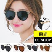 OT SHOP太陽眼鏡‧抗UV400圓框偏光墨鏡‧箭頭造型設計金屬鏡腳‧亮黑/茶色/花色框‧現貨‧F05