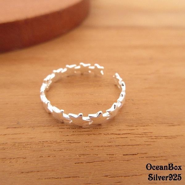 ☆§海洋盒子§☆簡單亮眼。小星星開口式925純銀戒指 《925純銀戒指》