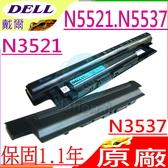 DELL 電池(原廠)- 17-3737,17-5737,N5737 17R-5721,17-3721,17R-N3737,17R-N5721,17R-N5737,17R-3737