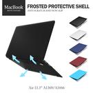 蘋果筆電保護殼MacBook Air 13.3吋(A1369/A1466)防刮/輕薄/防滑/底部散熱 磨砂保護套