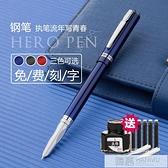 學生用專用辦公用成人刻字中小學生男女孩可用墨囊練字書寫鋼筆  夏季新品