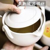 陶瓷便攜式茶具旅行茶具一壺兩杯中式泡茶器 st401『寶貝兒童裝』