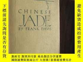二手書博民逛書店中國玉器罕見chinese jade。Y14407 FRANK