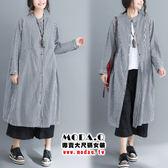 *MoDa.Q中大尺碼*【D30271】氣質立領細格紋連身洋裝外套襯衫衣