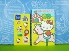 【震撼精品百貨】Hello Kitty 凱蒂貓~紅包袋組~騎馬【共1款】
