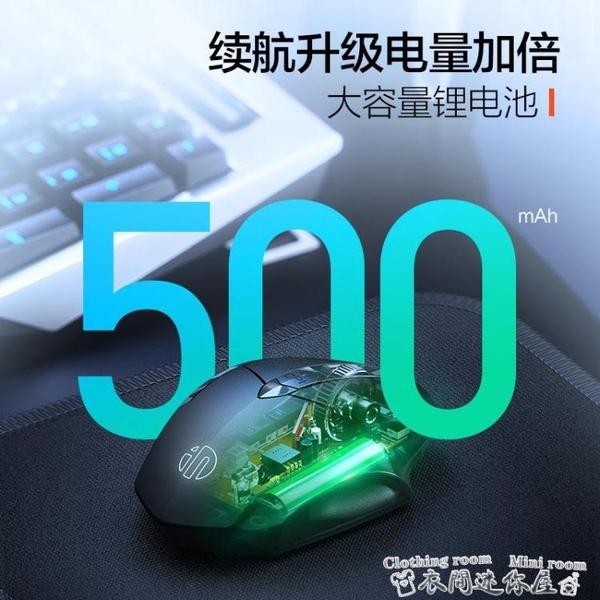滑鼠英菲克PM6無線滑鼠可充電式雙模靜音無聲無限便攜辦公游戲電競適用 芊墨 上新