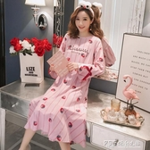 韓版長袖睡裙女春秋款大碼可愛學生純棉女式中長裙睡衣甜美家居服 探索先鋒