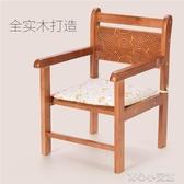 學坐椅寶寶餐桌椅兒童實木餐椅多功能椅子便攜式小孩實木吃飯座椅YYJ 快速出貨