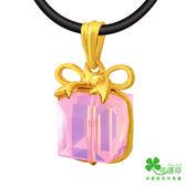 幸運草金飾 粉紅緞帶 黃金/水晶墜子 送項鍊