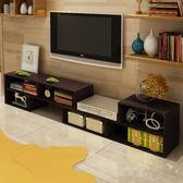 電視櫃現代簡約 客廳小戶型伸縮櫃子組合地櫃多功能儲物櫃小邊櫃WY 【快速出貨八五折鉅惠】