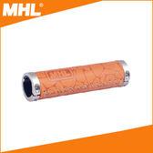 MHL 真皮自行車握把 (石頭紋-棕色)MO-500