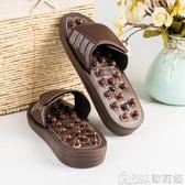 按摩拖鞋磁石旋轉彈灸足底穴位新鵝卵石居家室內男女浴室按摩鞋 歌莉婭