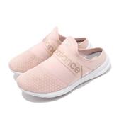 New Balance 拖鞋 WLNRMLP1 D NB 粉紅 白 女鞋 涼拖鞋 包頭拖鞋 懶人鞋【PUMP306】 WLNRMLP1D