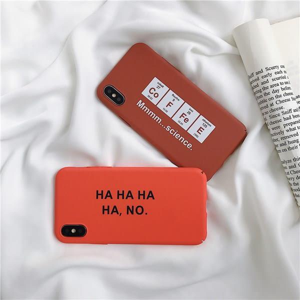 【SZ34】ins簡約字母硬殼 iphone XS MAX手機殼 iphone XR XS手機殼 iphone 8plus手機殼 i6s plus手機殼 iphone X