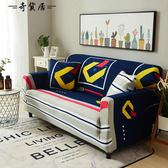 全包彈力萬能沙發罩全蓋沙發套組合貴妃單人三人沙發墊通用沙發巾