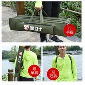 漁衛士魚包漁具包1.2米魚竿包桿包多功能海竿包釣魚包魚具包漁包     檸檬衣舍