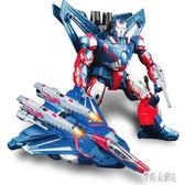 兒童變形玩具金剛鋼鐵俠復仇者聯盟飛機汽車機器人手辦模型雄鷹 DJ10519【優品良鋪】