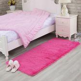 沙發房間榻榻米床邊可定制滿鋪地毯