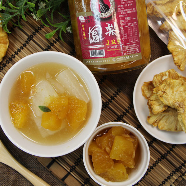 【鴻旗】鳳梨大進擊組合1組(1組5入,內容物:鳳梨豆豉醬、有機鳳梨果乾)(免運)