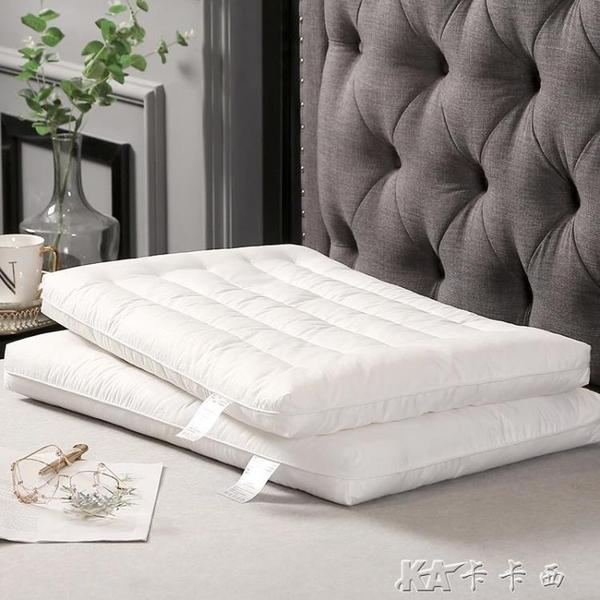 薄枕低枕頭成人平護頸枕家用單人矮枕芯頸椎兒童枕頭芯整頭1對拍2   卡卡西yyj