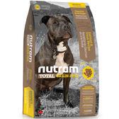 【寵物王國】nutram紐頓-T25無榖潔牙全齡犬(鮭魚+鱒魚)11.34kg